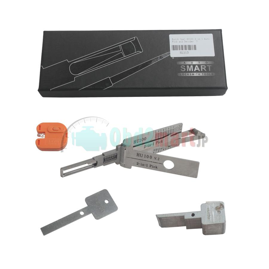 Buick Opel HU100 2 in 1 Auto Pick and Decoder