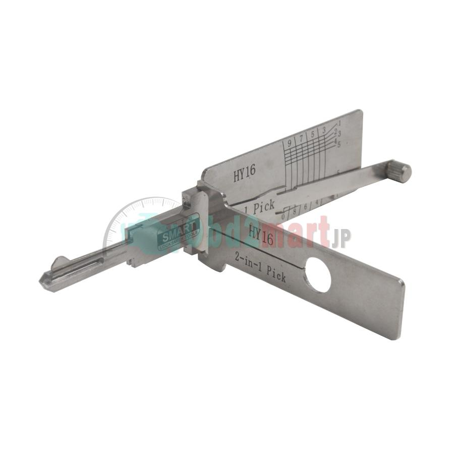 Hyundai HY16 2 in 1 auto pick and decoder