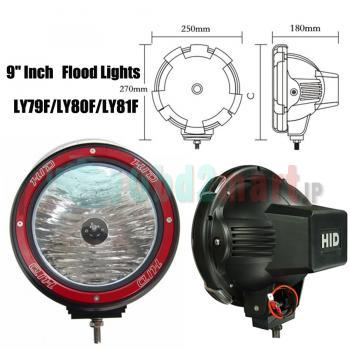 "70W 9"" Inch HID XENON DRIVING LIGHTS SPOTLIGHTS/Flood Lights OFFROAD Lights 12V 24V 6000K"