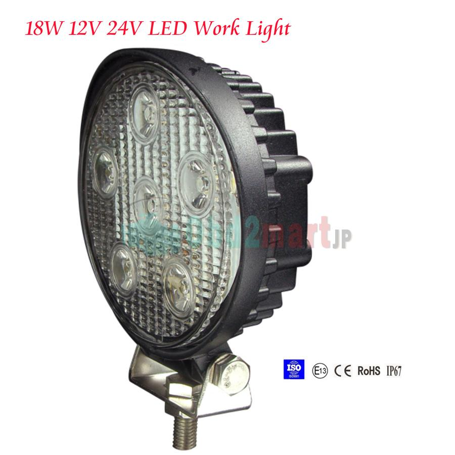 2 pcs 18W 12V 24V Full Beam LED Work Light OffRoad Jeep Boat Truck IP67