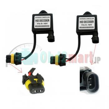 2pcs HID CANBUS DECODER / WARNING CANCEL ADAPTERS NEW