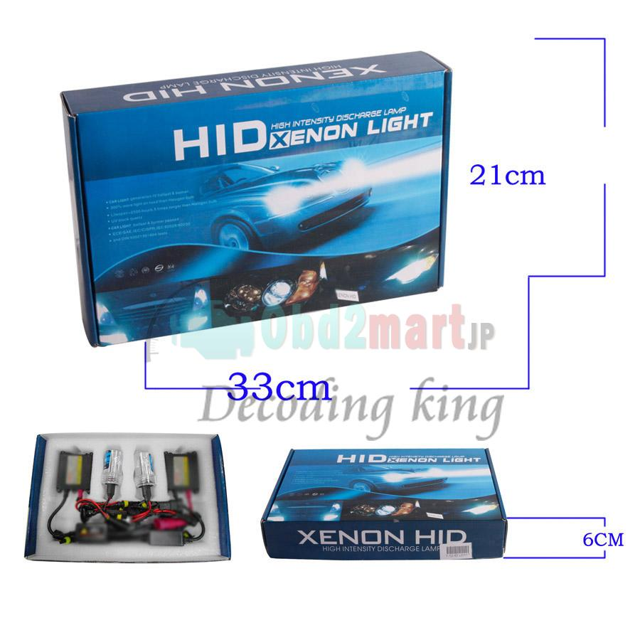 Best Quality 55W Super CANBUS Slim HID Xenon Conversion Kit Fit all Cars AC 12V