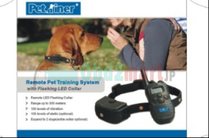 Remote training collar with LCD display and LED collar