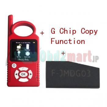 V5.2 CBAY Handy Baby Car Key Copy キープログラマ 4D/46/48 Chips対応+G Chip Copy Function+G Chip 10pcs